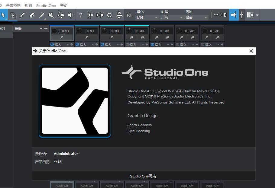 Studio.One.4.5.0 win版(含安装教程)