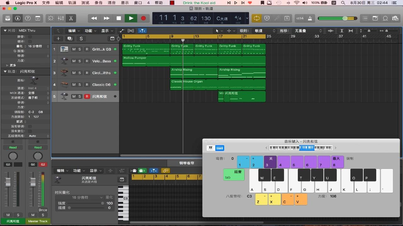 Apple Logic Pro X 10.4.7 Multilingual MacOSX