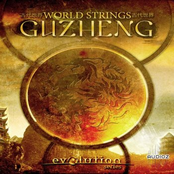 古筝 – Evolution Series World Strings Guzheng KONTAKT