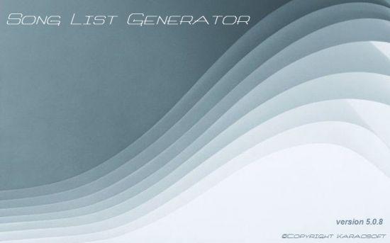 歌曲列表生成工具 – Karaosoft Song List Generator 5.1 win