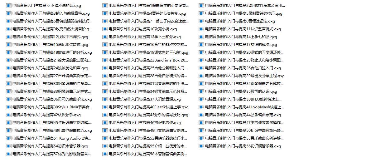 七线阁收费编曲教程 10GB