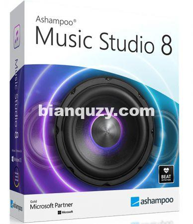 音频的全能工具 – Ashampoo Music Studio 8.0.1 WIN