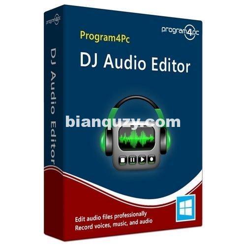 DJ音频编辑器 – Program4Pc DJ Audio Editor 8.2 Win