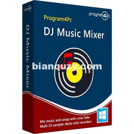 全功能DJ对拍系统 – Program4Pc DJ Music Mixer 8.5 Win